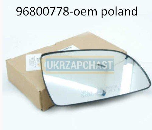 Стекло левого зеркала с электроподогревом Авео T250 OE ...