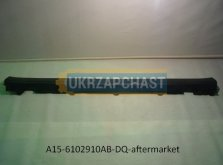 A15-6102910AB-DQ-aftermarket Chery Amulet A11-A15 продажа в Украине по цене - 349 грн.