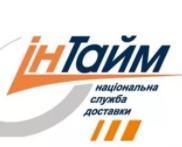 """Житомир Інтайм - доставка запчастин від магазину """"Укрзапчастина"""""""