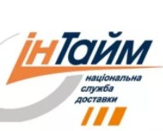 "Докучаєвськ Інтайм - доставка запчастин від магазину ""Укрзапчастина"""